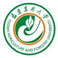 福建農林大學
