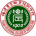福建農業技術學院