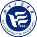 湖南工程學院