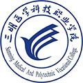 三明職業技術學院