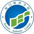 廈門軟件學院
